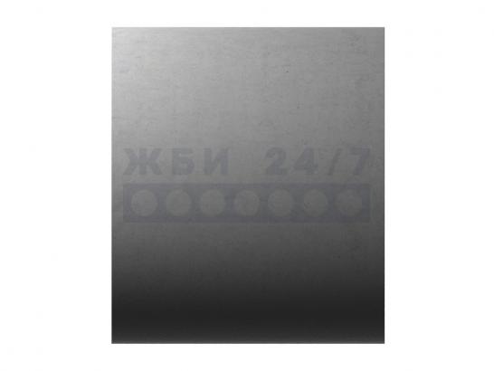 ЗК9.100